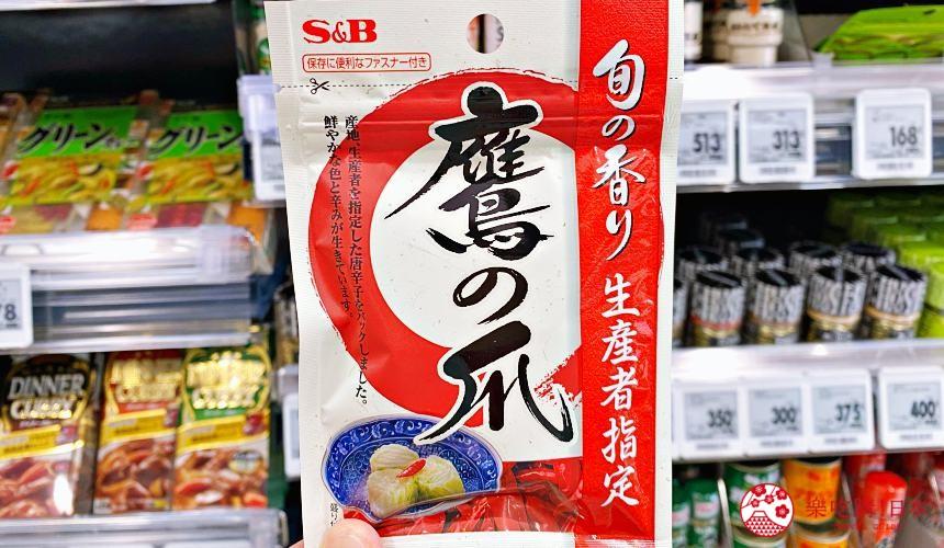「鷹の爪」辣椒在日本超市商品照片