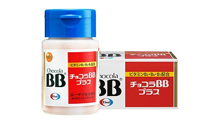 提升免疫力日本暢銷保健食品ChocolaBBPlus糖衣錠
