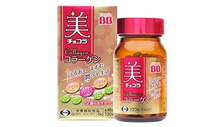 提升免疫力日本暢銷保健食品ChocolaBB膠原錠