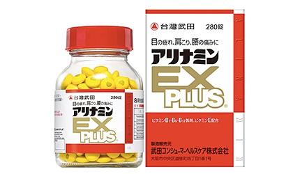 提升免疫力日本暢銷保健食品合利他命EXPLUS