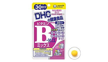 提升免疫力日本暢銷保健食品DHC維他命B群