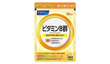 提升免疫力日本暢銷保健食品FANCL維他命B群