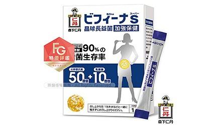 提升免疫力日本暢銷保健食品森下仁丹晶球長益菌