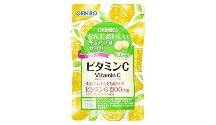 提升免疫力日本暢銷保健食品ORIHIRO營養補充口嚼錠