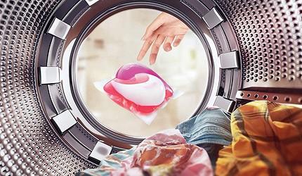 10款用完會愛上的洗衣精輕鬆洗淨還有天然香氣日本人氣洗衣產品推薦洗衣粉洗衣膠囊洗衣球芳香豆芳香顆粒衣物消臭噴霧洗衣球被掉進洗衣機