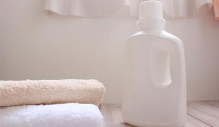 10款用完會愛上的洗衣精輕鬆洗淨還有天然香氣日本人氣洗衣產品推薦洗衣粉洗衣膠囊洗衣球芳香豆芳香顆粒衣物消臭噴霧洗淨的毛巾