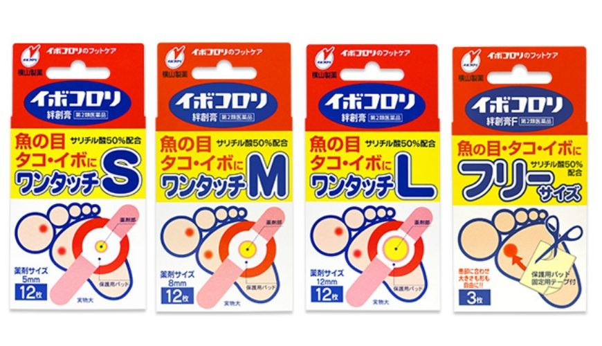 日本必買藥妝推薦雞眼粗厚角質拇趾外翻貼布疣藥水液體ok繃液體膠布推介眼膜休足貼文章橫山製藥的イボコロリ絆創膏