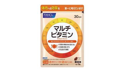 提升免疫力日本暢銷保健食品FANCL芳珂綜合維他命膠囊