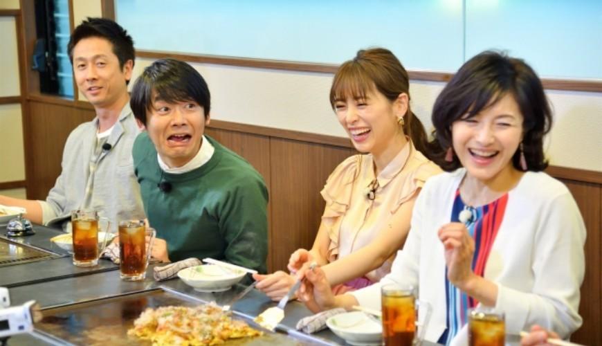 日本名廚也愛用無印良品及宜得利10款實用平價廚具推薦的水野真紀的魔法餐廳節目截圖畫面