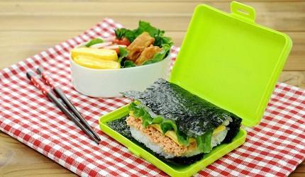 日本製便當盒必買推薦Arnest御飯糰壓模型含外出攜帶盒