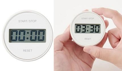 日本名廚也愛用無印良品及宜得利10款實用平價廚具推薦的無印良品廚房用品廚房用計時器