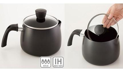 日本名廚也愛用無印良品及宜得利10款實用平價廚具推薦的宜得利廚房用品IH茶壺 熱水壺鍋