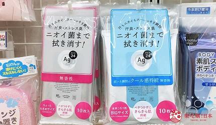 日本人夏天止汗法寶11款日本潔膚涼感抗菌濕紙巾資生堂ag24意味抗菌濕紙巾