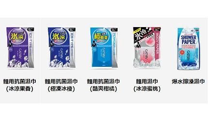 日本人夏天止汗法寶11款日本潔膚涼感抗菌濕紙巾男性用gatsby體用抗菌濕紙巾