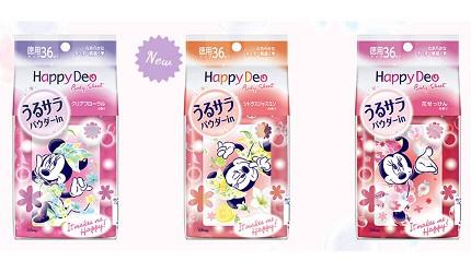 日本人夏天止汗法寶11款日本潔膚涼感抗菌濕紙巾mandomhappydeo濕紙巾