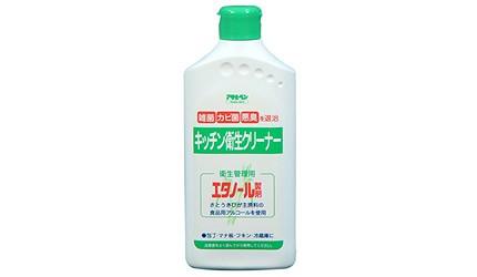 防災避難包必備清單地震颱風防災物品日本asahipen消毒殺菌酒精