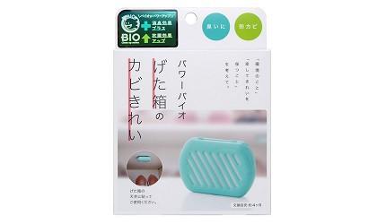 10款好用日本居家清潔用品強力去油污一步除霉消臭輕鬆打掃不費力工具推薦BIO 珪藻土鞋櫃消臭防霉貼