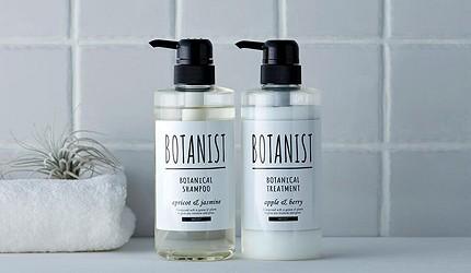 日本必買洗髮精推薦botanist好用洗頭水推介植物性洗髮精