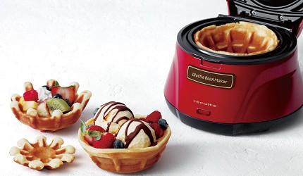 宅在家也能吃美食日本10款超人氣料理家電廚房煮食推薦小巧易用輕鬆辦桌的recolte杯子鬆餅機