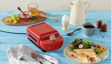 宅在家也能吃美食日本10款超人氣料理家電廚房煮食推薦小巧易用輕鬆辦桌的Bruno熱壓三明治鬆餅機