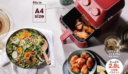 宅在家也能吃美食日本10款超人氣料理家電廚房煮食推薦小巧易用輕鬆辦桌的recolte氣炸鍋