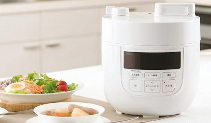 宅在家也能吃美食日本10款超人氣料理家電廚房煮食推薦小巧易用輕鬆辦桌的siroca微電腦壓力鍋