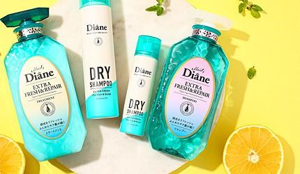 日本必買洗髮精推薦MOISTDIANE好用洗頭水推介洗髮精MOISTDIANE完美淨化極潤修護洗髮精