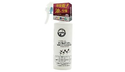 10款好用日本居家清潔用品強力去油污一步除霉消臭輕鬆打掃不費力工具推薦Hi-Home油汙專用清潔噴霧