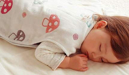 2021彌月禮物推薦日本嬰兒用品10選新生寶寶最合用學會翻身也不怕著涼日本職人精湛工藝呈現Hopetta六層紗蘑菇被的示意圖