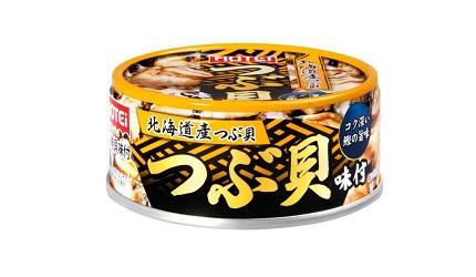 懶人美食推薦2020日本咖哩調理包罐頭防災食品hotei豪德日本海鮮罐頭