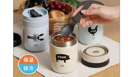 日本製便當盒必買推薦BRUNO保溫罐不鏽鋼真空悶燒罐