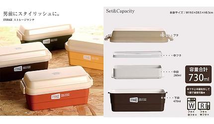 日本製便當盒必買推薦STORAGE大容量復古色雙層便當盒