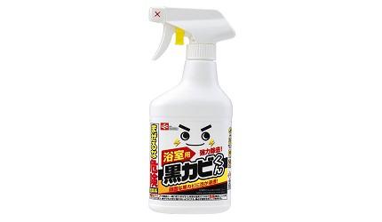 10款好用日本居家清潔用品強力去油污一步除霉消臭輕鬆打掃不費力工具推薦LEC黑黴君強力除霉泡泡噴劑