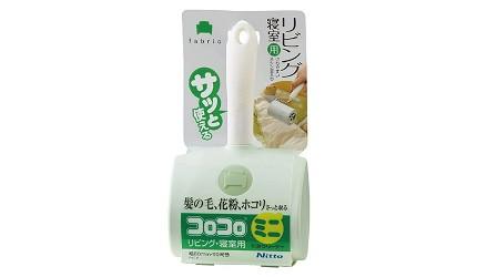 10款好用日本居家清潔用品強力去油污一步除霉消臭輕鬆打掃不費力工具推薦NITOMS寢室專用迷你黏紙