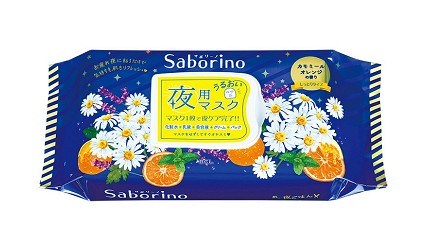 在家防疫舒壓小物推薦日本saborino懶人晚安美白面膜