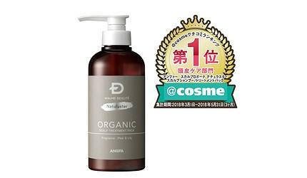 日本必買洗髮精推薦頭皮專用洗髮精SCALP-D好用洗頭水推介植萃頭皮舒活洗髮精