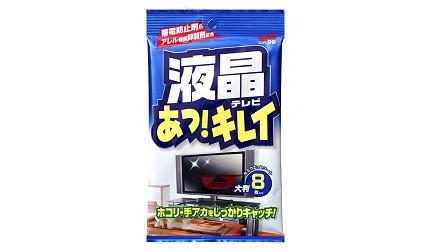 10款好用日本居家清潔用品強力去油污一步除霉消臭輕鬆打掃不費力工具推薦SOFT99液晶螢幕清潔布
