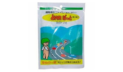 防災避難包必備清單地震颱風防災物品日本製攜帶式廁所迷你行動廁所