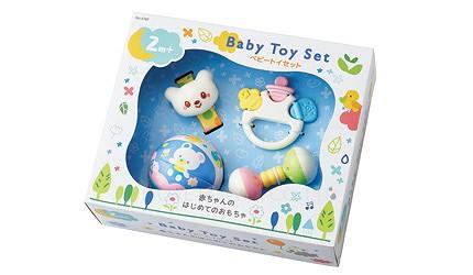 2020彌月禮物推薦日本嬰兒用品10選新生寶寶最合用送上一個繽紛歡樂的童年初生玩具禮盒給寶寶的第一組禮物的實物