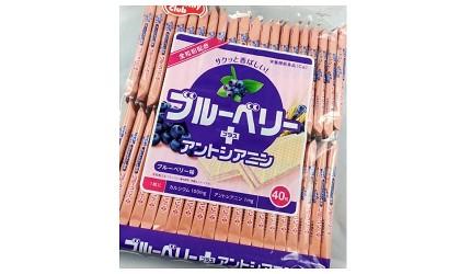 日本低卡零食推薦10款吃不胖的小食高纖健康又好吃必吃必買Hamada威化餅