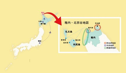 日本最北地区稚内北宗谷必做的5件事打卡无敌海景漫步白色道路嚐鲜甜海胆帆立贝和赏日落的日本最北端区域地图