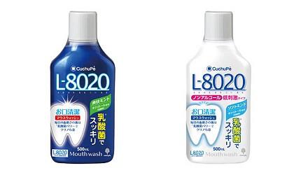 日本牙膏推薦10+1款必買口腔清潔用品高效美白預防牙周病口臭敏感牙齒都能用漱口水美白牙貼除臭噴霧潔白牙膏防牙石推介日本直送香港網購代購amazonL-8020乳酸菌漱口水