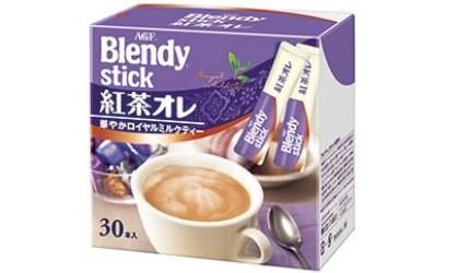 日本必買沖泡飲品推薦blendystick紅茶歐蕾奶茶沖泡包