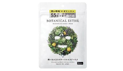 2020日本面膜10款推薦必買面膜55秒植物醒膚面膜BOTANICALESTHE面膜