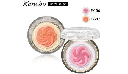 2021年腮紅推薦日本專櫃肌膚之鑰clédepeau花漾妍彩餅蕊