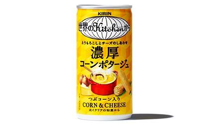 日本必買沖泡飲品推薦麒麟kirin奶油洋蔥玉米濃湯