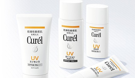日本必買防曬推薦10款面部全身都適用的高效持久隔離乳推薦文章內Curél潤浸保濕防曬乳