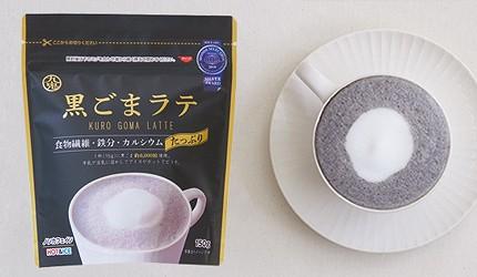 日本必買沖泡飲品推薦酒鬼黑芝麻飲沖泡包