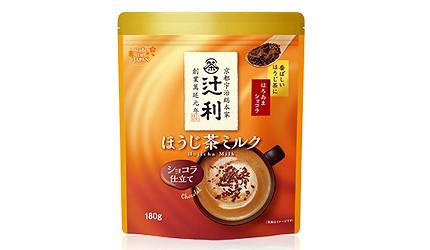 日本必買沖泡飲品推薦片岡辻利抹茶焙茶巧克力拿鐵