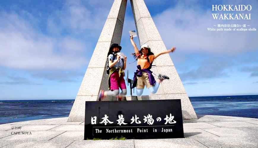 日本最北地区稚内北宗谷必做的5件事打卡无敌海景漫步白色道路嚐鲜甜海胆帆立贝和赏日落的日本最北端地标